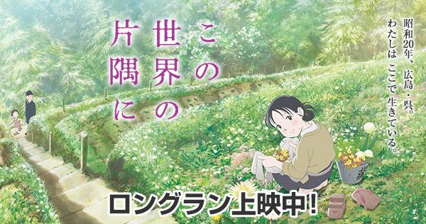 http://konosekai.jp/wp-content/themes/konosekai/images/ogp.jpg