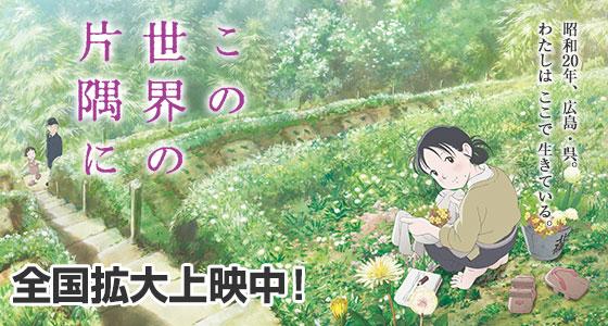 http://konosekai.jp/wp-content/themes/konosekai/images/twc.jpg