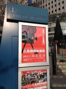 広島写真1