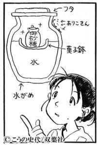 【画像3】